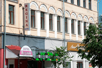 "Hotel ""Regina Goren"" in Kazan, the Republic of Tatarstan, 47/9, Baumana str."